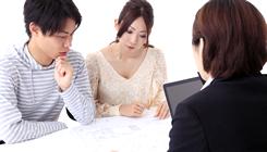 賃貸不動産の基礎知識